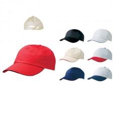 Διαφημιστικό καπέλο 2561/127