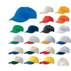 Διαφημιστικό καπέλο αμερικάνικο